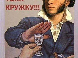 День Рожденья Пушкина!. Ярмарка Мастеров - ручная работа, handmade.