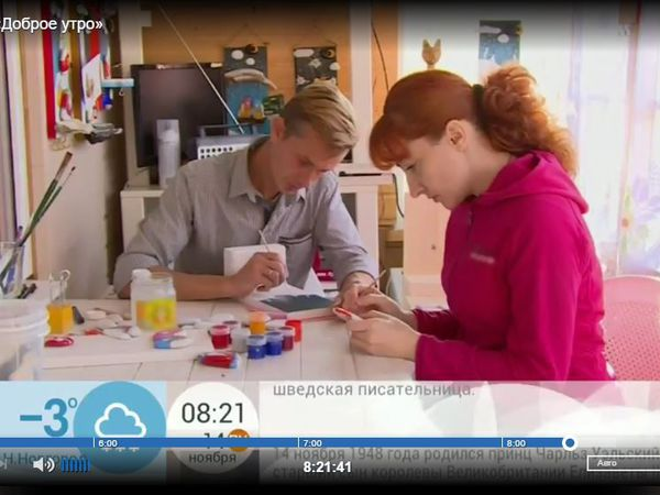 Сюжет с нашим участием на Первом канале | Ярмарка Мастеров - ручная работа, handmade
