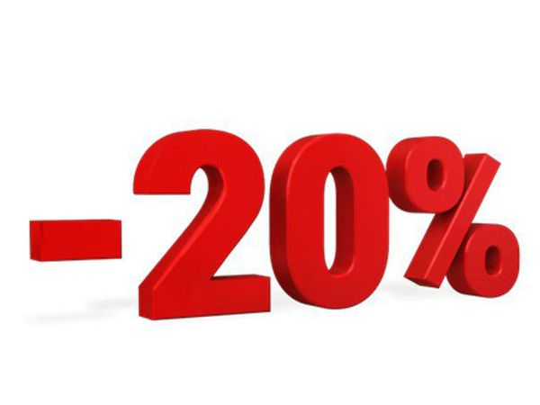Новогодние скидки до 20%!!! Торопитесь!!! | Ярмарка Мастеров - ручная работа, handmade