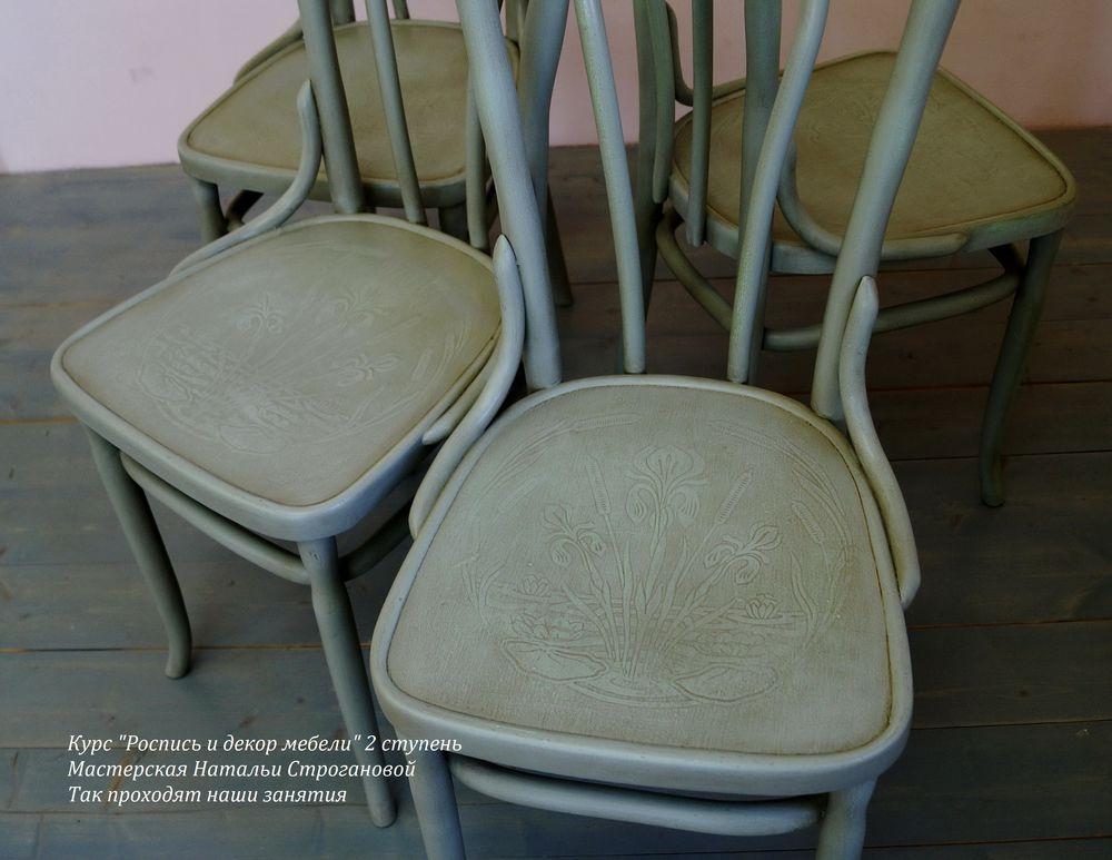 декор мебели, курс роспись мебели, строганова наталья