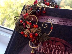 "Закладка в книгу ""Осенняя Сказка"". Ярмарка Мастеров - ручная работа, handmade."