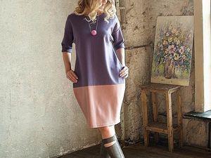 Платье баллон из трикотажа из осенней коллекции. Ярмарка Мастеров - ручная работа, handmade.