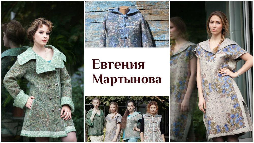 Евгения Мартынова - участница мастер-шоу