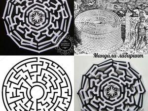 Плетёная Мандала-лабиринт. Ярмарка Мастеров - ручная работа, handmade.