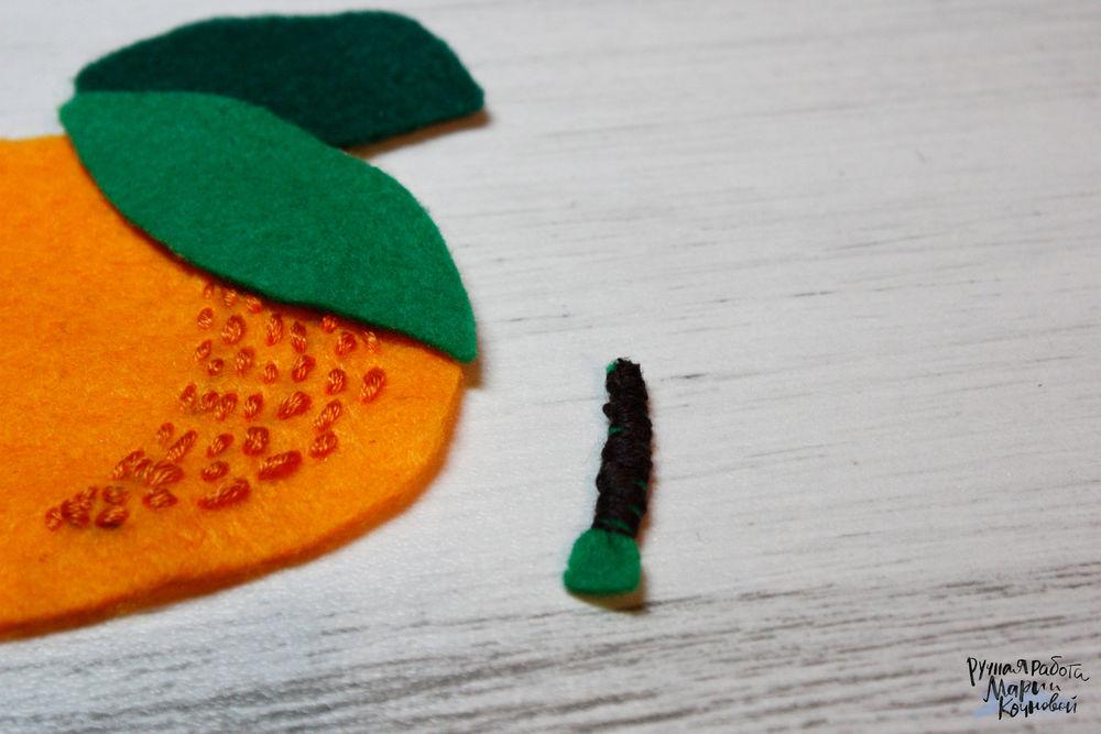 мандарин из фетра