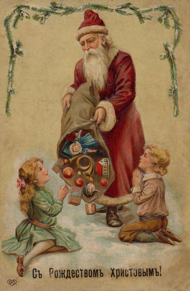 Первые новогодние и рождественские открытки