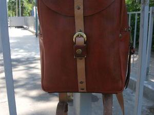 Аукцион на кожаный рюкзак!. Ярмарка Мастеров - ручная работа, handmade.