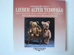 Книга с выкройками — Любимый старый медведь. Ярмарка Мастеров - ручная работа, handmade.