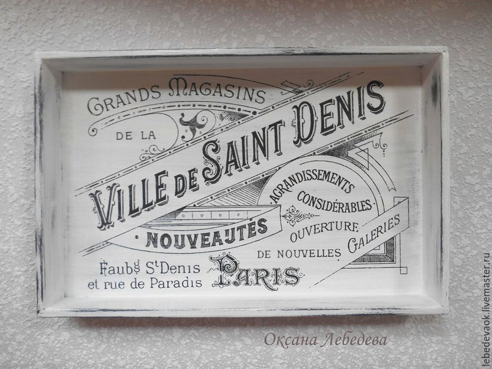 Decorating a Wooden Tray in the French Vintage Style, фото № 11