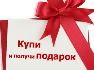 Подарок за покупку в магазине до 30 декабря. Ярмарка Мастеров - ручная работа, handmade.
