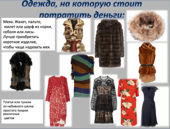 sirogojno style купить