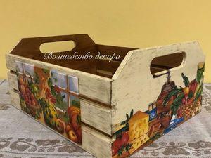 Большая корзина для Татьяны. Ярмарка Мастеров - ручная работа, handmade.