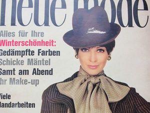 Новая мода Neue Mode 10/1967. Ярмарка Мастеров - ручная работа, handmade.