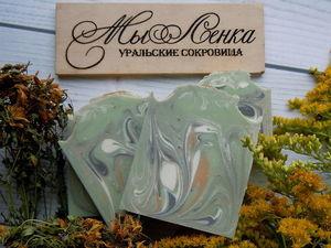 Новинка: Каменный цветок, вариант 2. Ярмарка Мастеров - ручная работа, handmade.