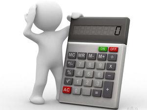 Подключили ли вы сервис «Автоматический расчет стоимости покупки» и пользуются ли им ваши покупатели?   Ярмарка Мастеров - ручная работа, handmade