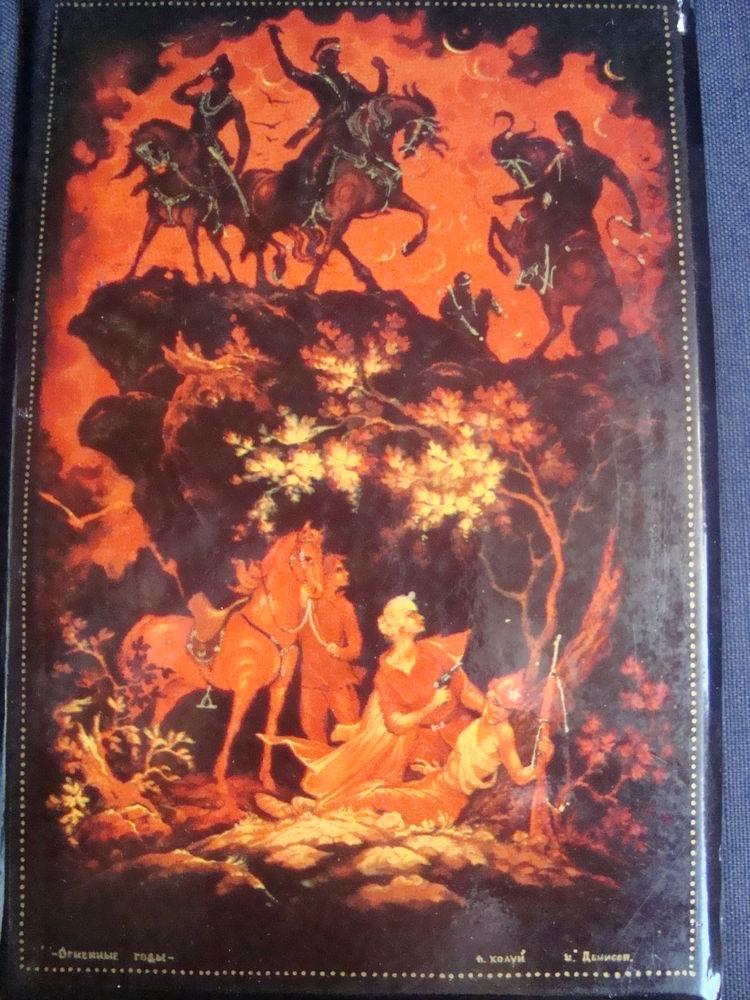 фотоальбом живописи, купить редкую книгу, советский фотоальбом