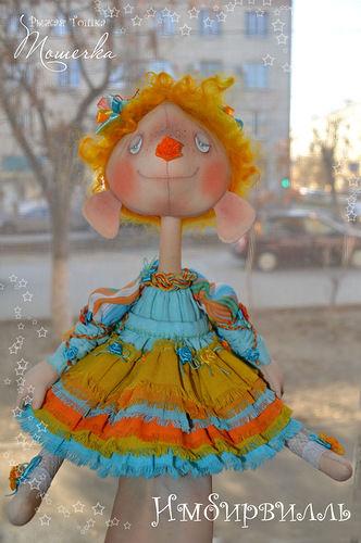 кукла для счастья