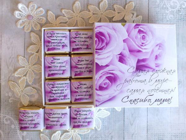 Подарочные наборы конфет