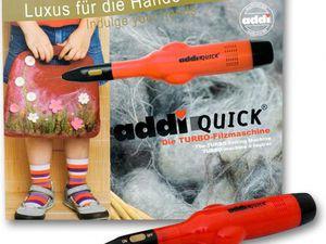 Куплю, приму в дар поломанные машинки для валяния AddiQuick | Ярмарка Мастеров - ручная работа, handmade