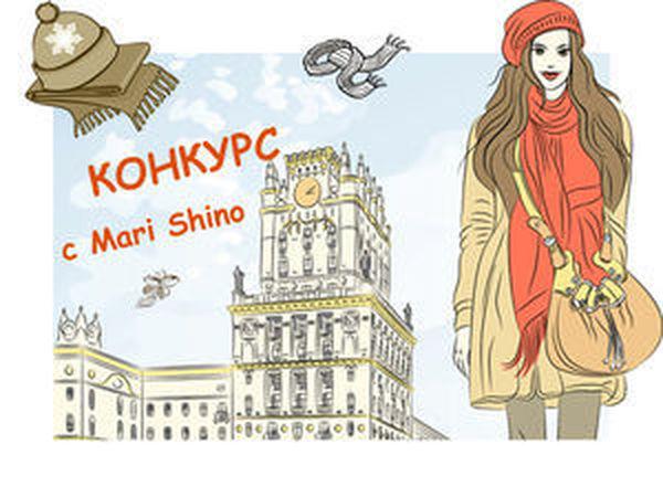 Конкурс коллекций с Mari Shino. | Ярмарка Мастеров - ручная работа, handmade