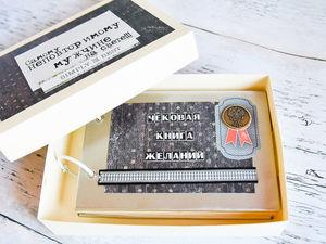 Чековая книга в серебряной кожаной обложке. Ярмарка Мастеров - ручная работа, handmade.