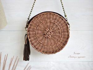 В магазине новая плетеная сумочка!. Ярмарка Мастеров - ручная работа, handmade.