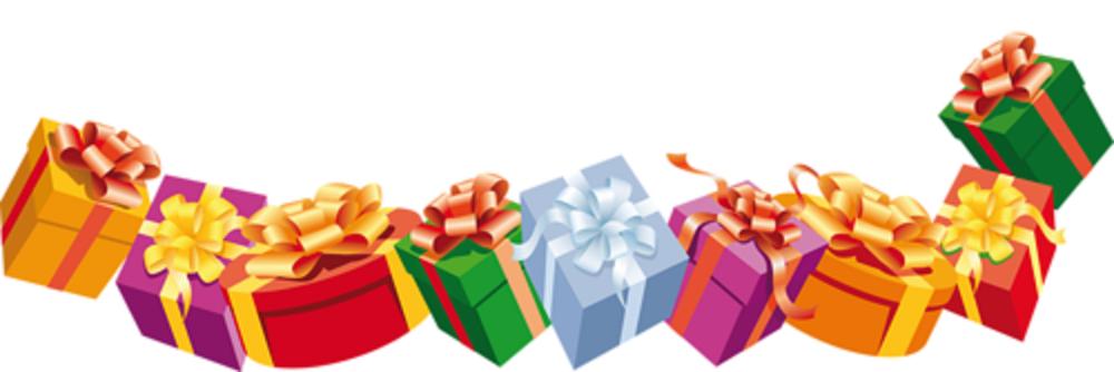 Подарки доставка бесплатная