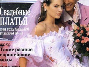 """""""История про доверие и свадебное платье"""". Ярмарка Мастеров - ручная работа, handmade."""