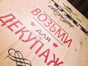 Знакомство с материалами марки TURY Design. Ярмарка Мастеров - ручная работа, handmade.