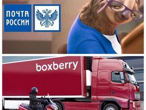 Boxberry – готовы ли Вы измени(я)ть Почте России?. Ярмарка Мастеров - ручная работа, handmade.