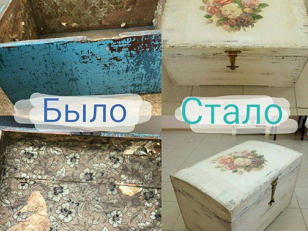 Вернем к жизни старый бабушкин сундук | Ярмарка Мастеров - ручная работа, handmade