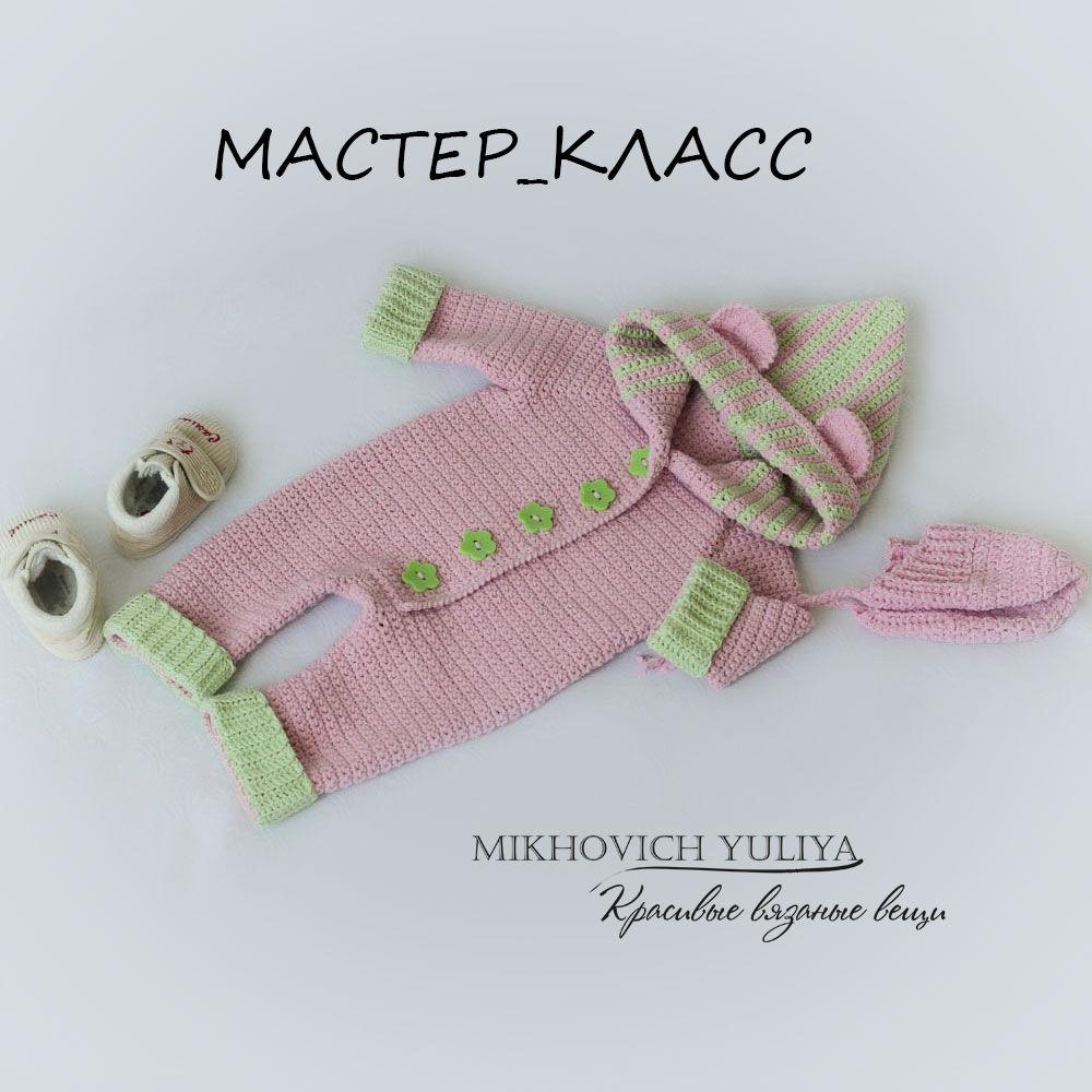 вязаное платье, комбинезон схема вязания, штанишки новорожденному, вяжем платье