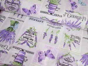 Прованский стиль ткань на заказ. Ярмарка Мастеров - ручная работа, handmade.