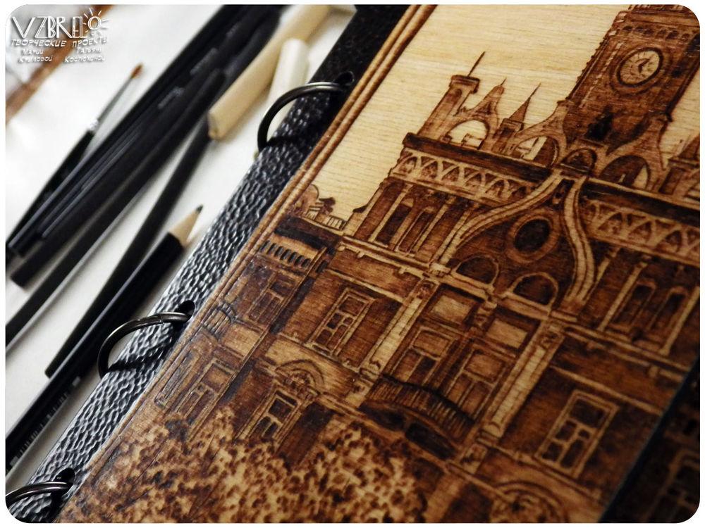 москва, пирография, история, скетчбук
