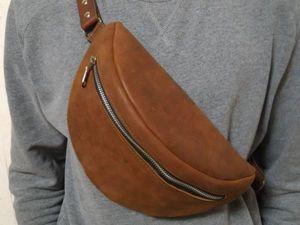Шьем сумку на пояс из натуральной кожи. Ярмарка Мастеров - ручная работа, handmade.