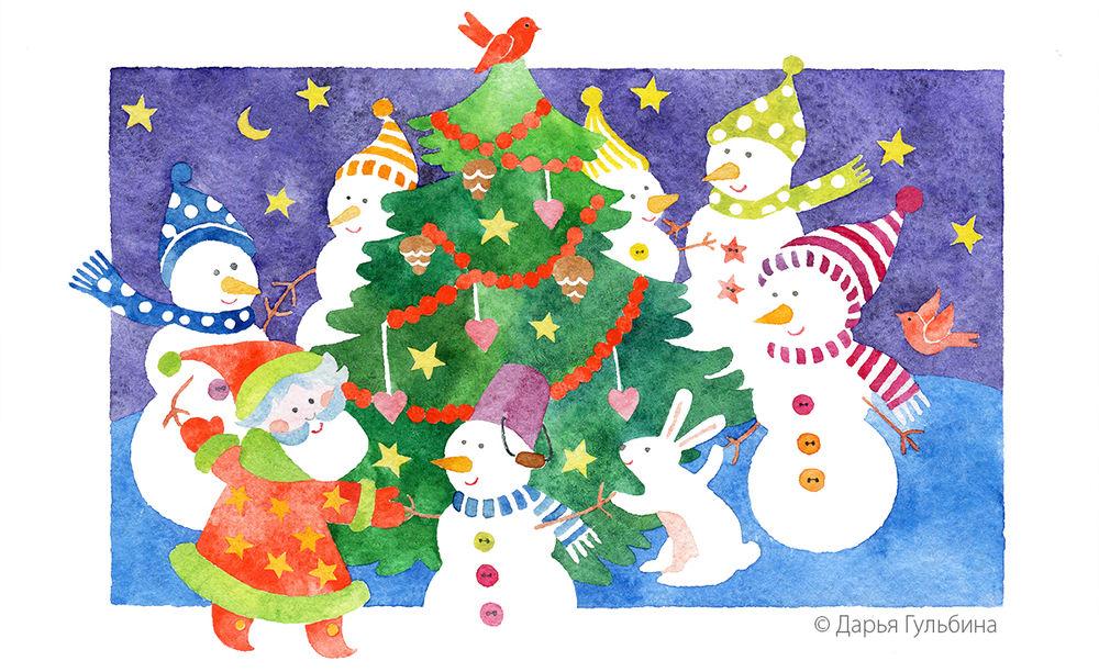 новогодние подарки, новогодний декор, дед мороз, акварель, детские открытки, детская иллюстрация
