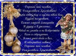 рождество, рождественский подарок, рождественская распродажа, ангелочек, зима, новый год 2017, новый год, итальянские кружева, итальянские ткани, подицм, дольче габбана, публикация, гуччи, цветы, снег, зимнее пальто, украшения из бисера