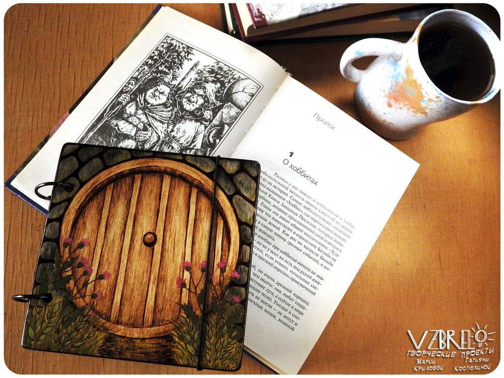 vzbrelo, нора, деревянный блокнот, на заказ, волшебная дверь