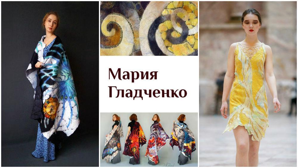 войлок, новая жизнь традиций, мария гладченко