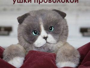 Армируем плюшевому котику ушки проволокой. Ярмарка Мастеров - ручная работа, handmade.