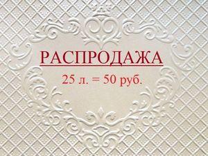"""Набор бумаги """"Серый жемчуг"""" 25 листов за 50 рублей. Ярмарка Мастеров - ручная работа, handmade."""