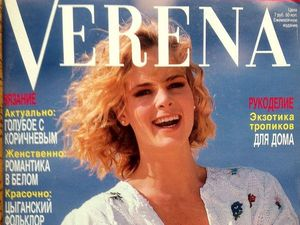 Verena №6/1990. Содержание.. Ярмарка Мастеров - ручная работа, handmade.