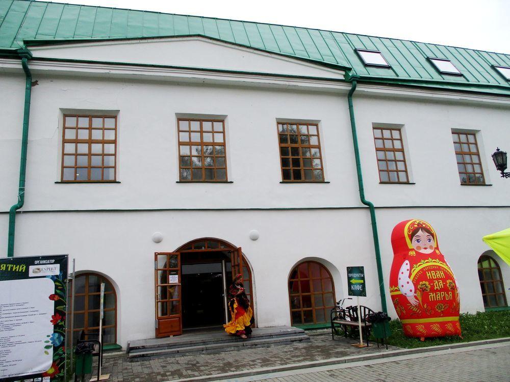 ярмарка в екатеринбурге