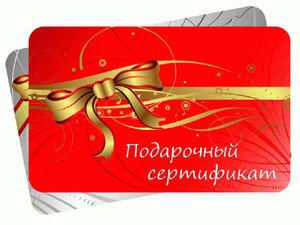 Подарок - покупателям и подписчикам!. Ярмарка Мастеров - ручная работа, handmade.