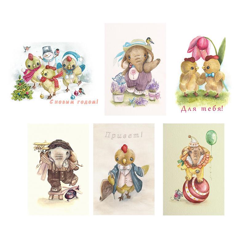 открытка, авторские открытки, новинка, тедди, игрушки, открытка почтовая, посткроссинг, открытки для посткроссинг, карточка, акварель, иллюстрация, слон, цыплёнок, авторские тедди