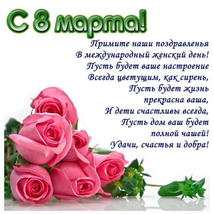 подарки, поздравления, для женщин, для девушки