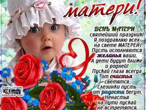 Всем матерям посвящается!!! | Ярмарка Мастеров - ручная работа, handmade