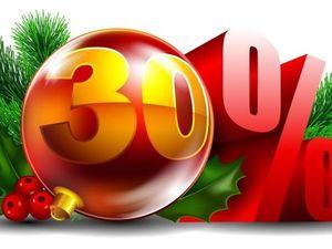 ВНИМАНИЕ!!!! В магазине предновогодняя распродажа со скидками до 30%!!! Спешите!!!!. Ярмарка Мастеров - ручная работа, handmade.