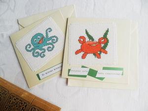 Щедрый аукцион на пять открыток. Ярмарка Мастеров - ручная работа, handmade.