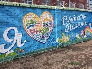 """""""Поля Мира — 2018"""". Ярмарка Мастеров - ручная работа, handmade."""